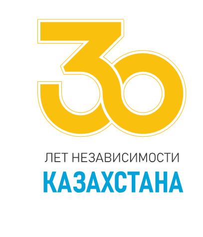 30 лет